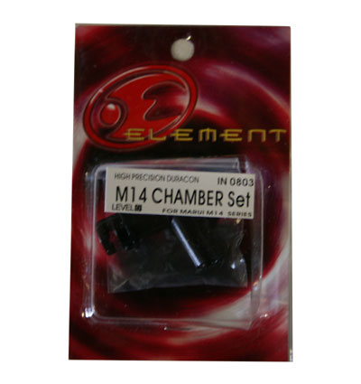 Element hoppiyksikkö (chamber set) - M14